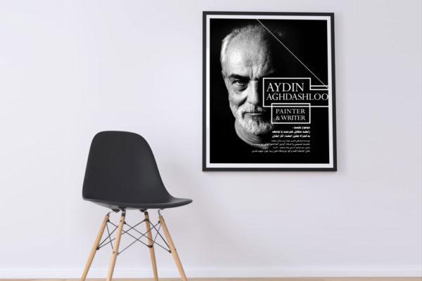 poster-aydin