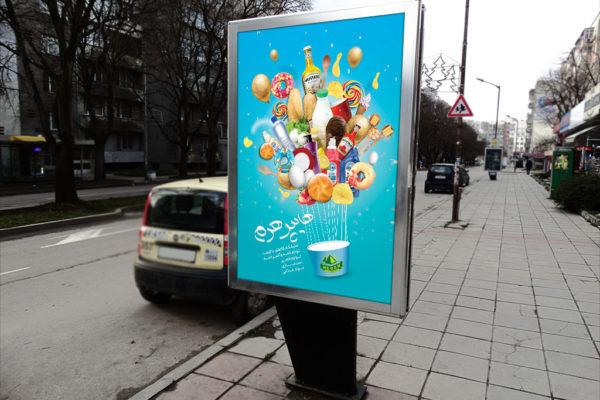 poster-heram